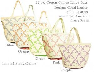 Coral_lattice-bags